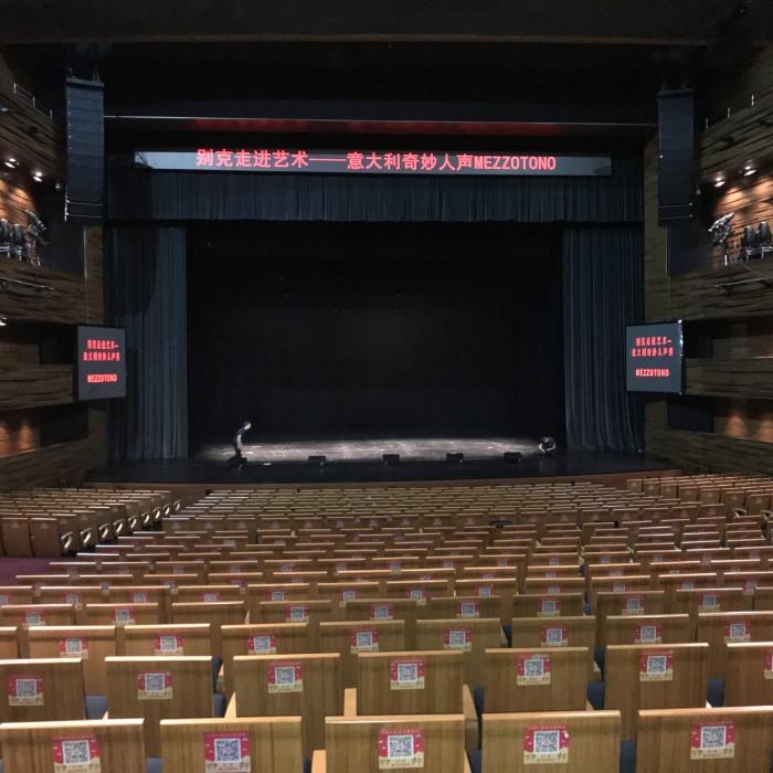 China Tour 2018